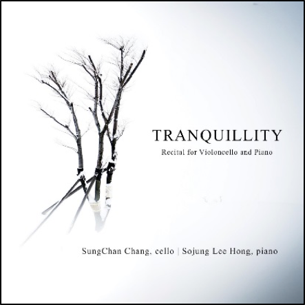 Tranquillity CD